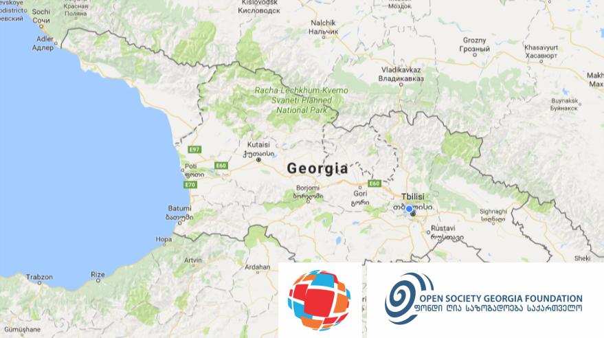 CSEM News - Nalchik map